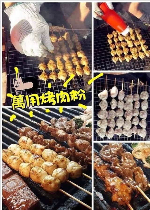 阿田師古早味萬用烤肉粉 100g*3包入