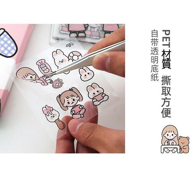 現貨#奶油兔日記 手帳貼紙禮盒(100入)