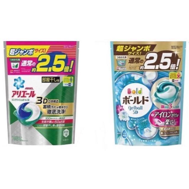 日本寶僑 P&G ARIEL第四代 3D 洗衣球/洗衣膠球 44顆大包裝