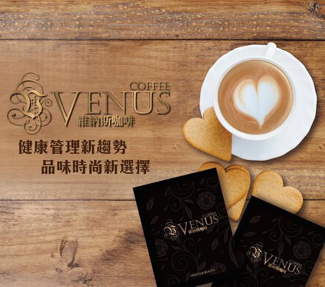 山本富也-維納斯咖啡