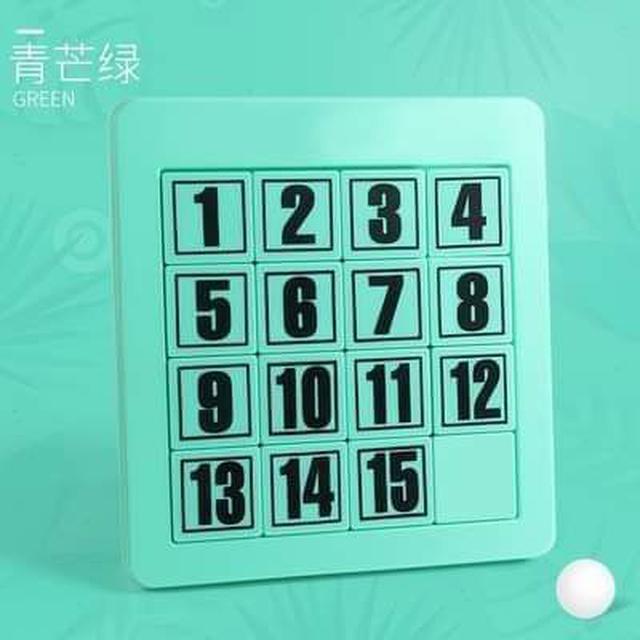 【預購】親子益智滑動拼圖方塊