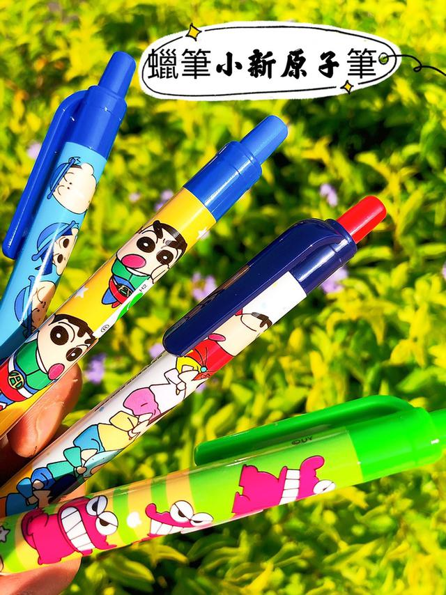 蠟筆小新原子筆