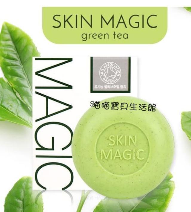 韓國Skin Magic -綠茶奇蹟粉刺皂100g