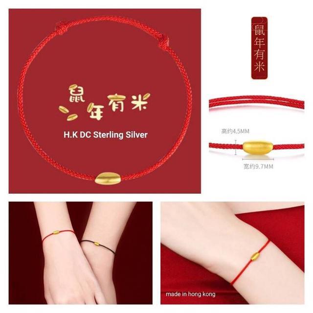 H.KDC925純銀-瘋狂許願《紅磡觀音廟祈福》 《鼠年有米》本命紅繩情侶款手環(黑/紅)
