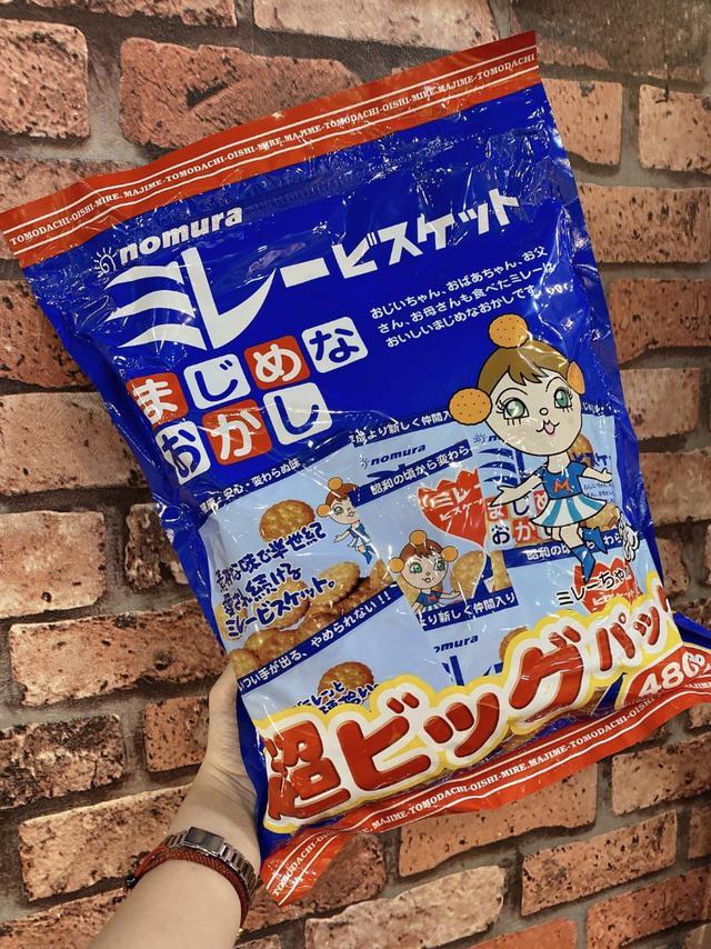 ***野村美樂園餅***