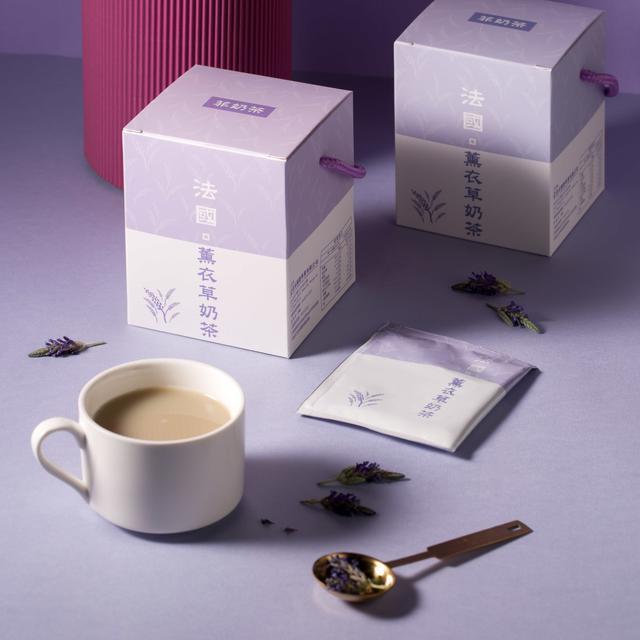 法國薰衣草奶茶