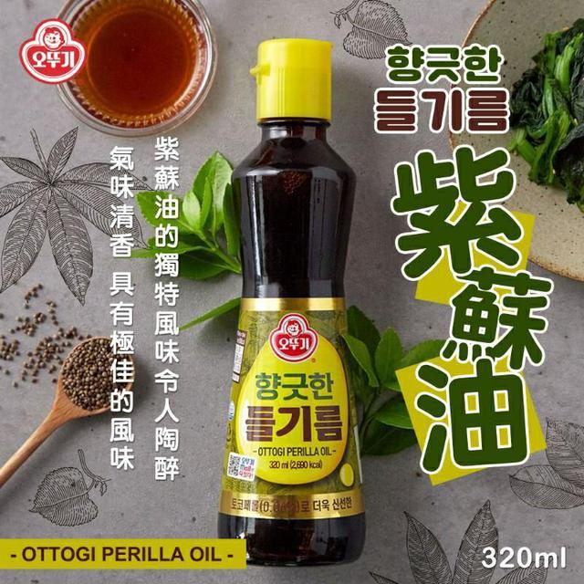 韓國 OTTOGI 不倒翁 紫蘇油 320ml