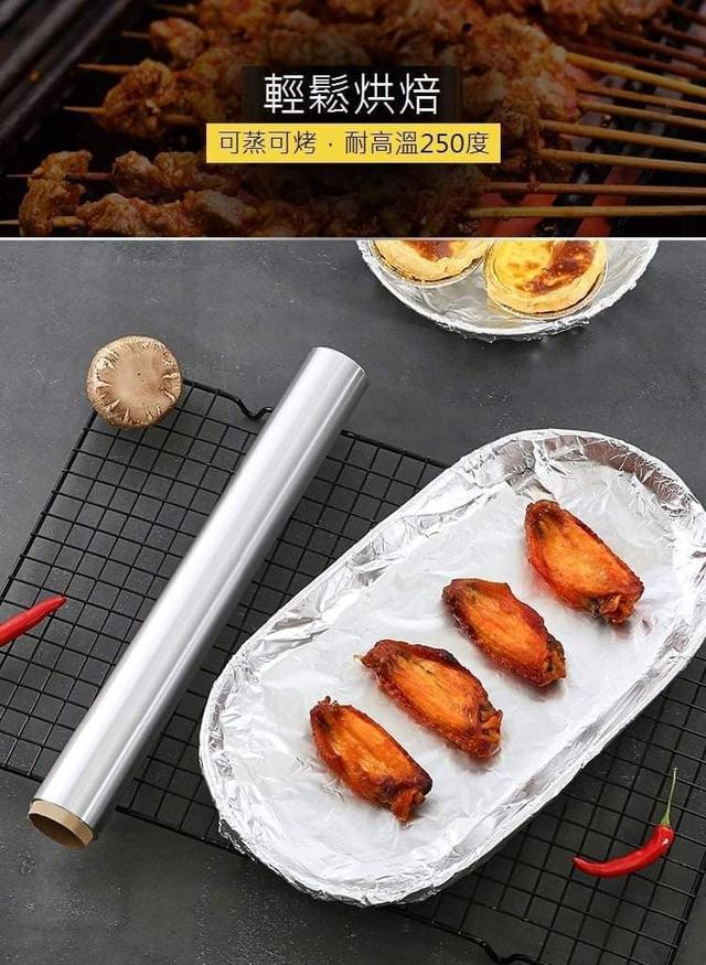 (預購S) G1154 - 萬用料理專用鋁箔紙 (一組3條)