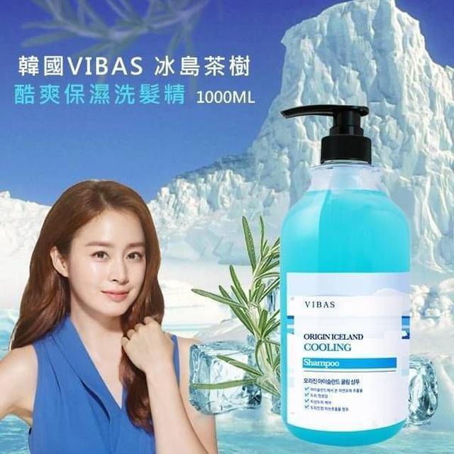 韓國 VIBAS 冰島茶樹酷爽保濕洗髮精