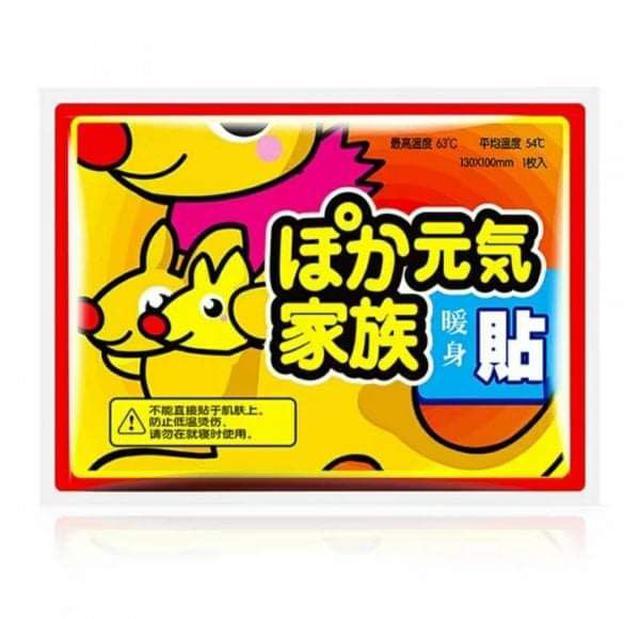 10入袋鼠貼式暖暖包