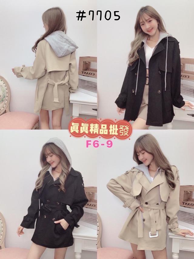 現貨 #7705 假連帽2件式厚料風衣外套🧥天津商圈