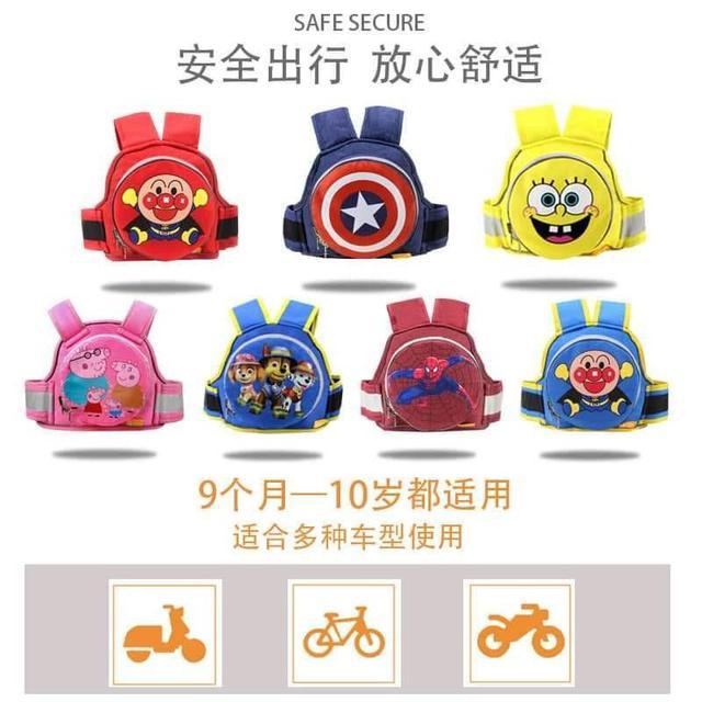 升級版機車兒童保護安全帶背包收納款