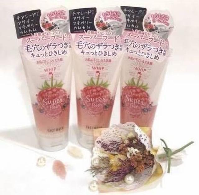 日本莓果優格洗面乳