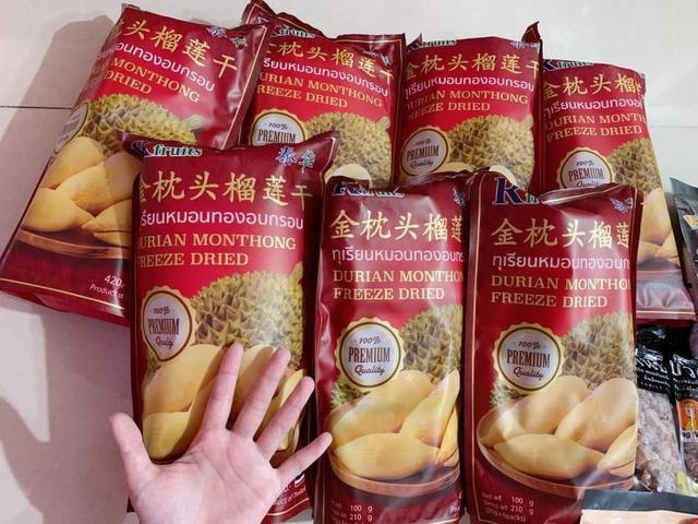 泰國金枕頭榴槤乾