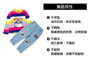 韓風女童貓咪休閒上衣褲子套裝