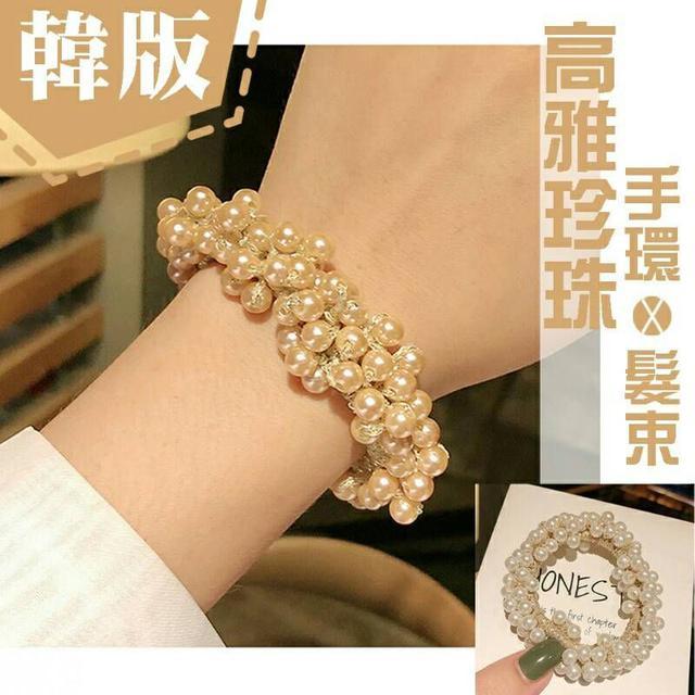 韓版 高雅珍珠手環髮束 1組同色5條