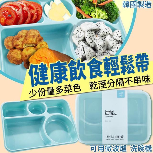 韓國🇰🇷預購 🎀健康輕鬆多格便當盒🎀可微波