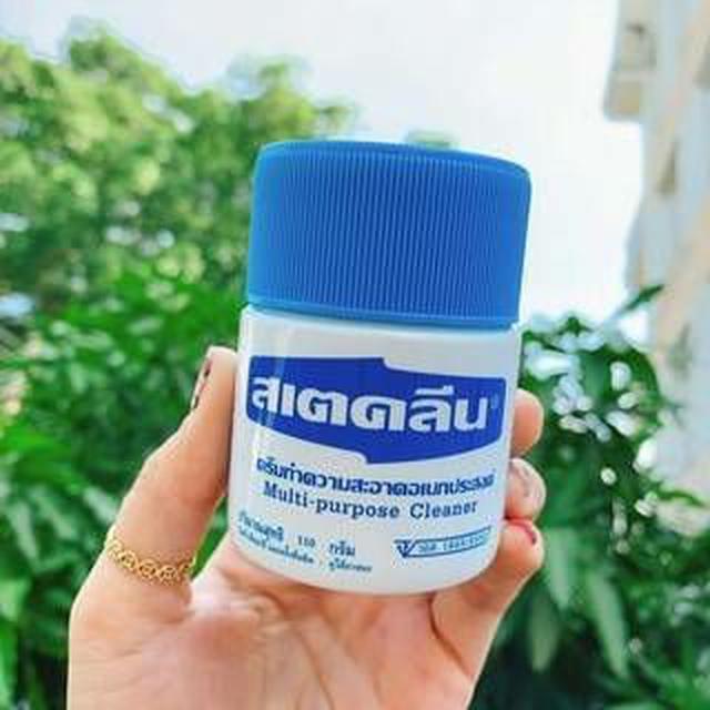泰國多功能萬用清潔乳