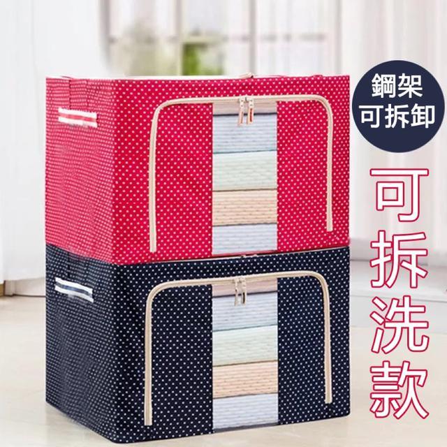 鋼架收納箱牛津布整理箱棉被儲物箱折疊衣櫃布藝特大號收納袋有蓋