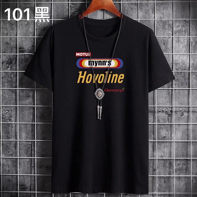 (101系列)100%純棉短袖T恤男士夏季2020新款韓版潮流寬松體恤衫上衣男衣服