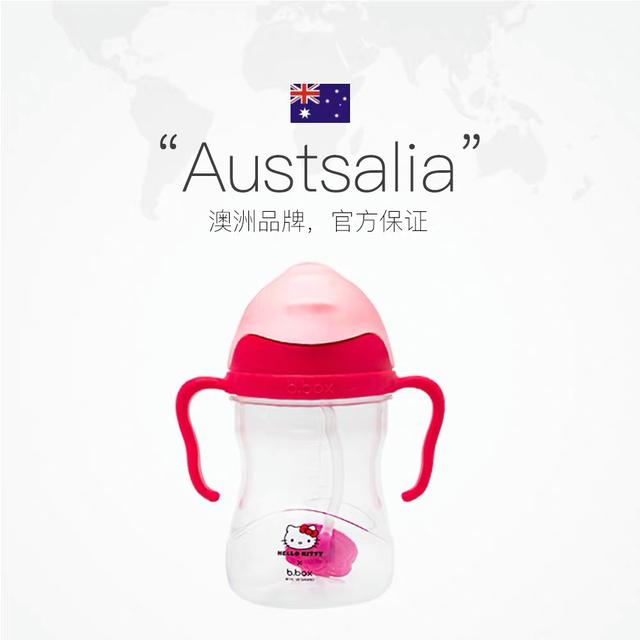 《預購》澳洲b.box 三麗歐升級版Hello Kitty聯名款防漏水杯