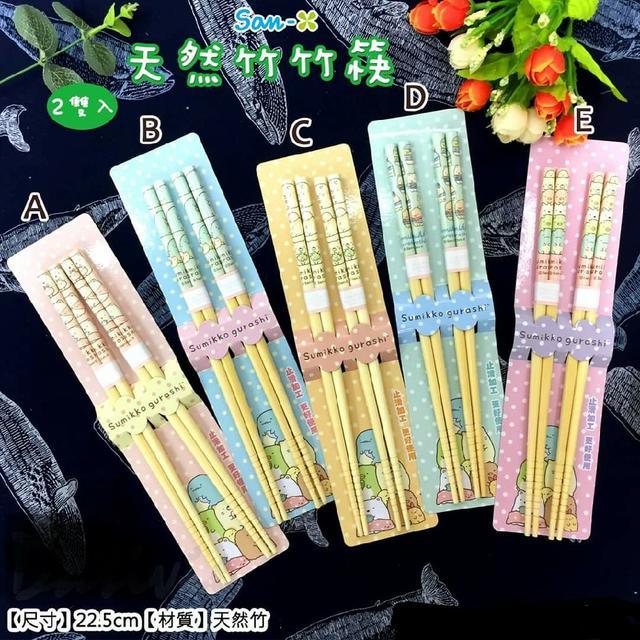 San-X 角落生物 天然竹筷