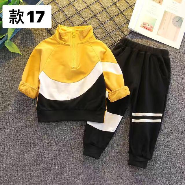 男童套裝,外套+長褲80~130碼