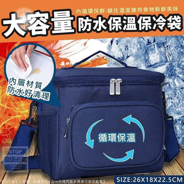 大容量防水保溫保冷袋