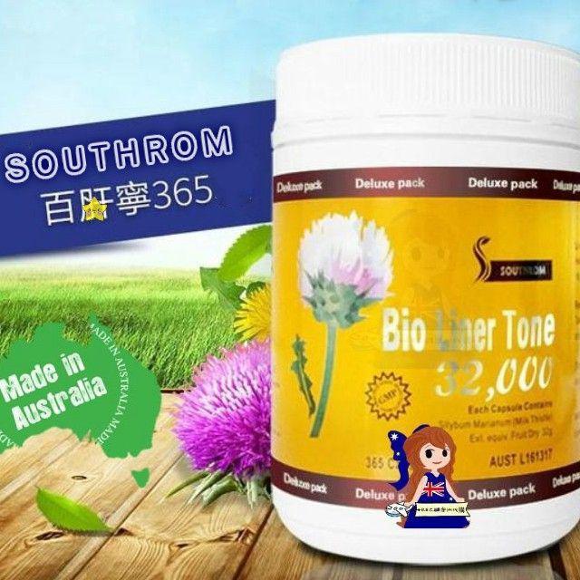 澳洲Southrom 高濃度32,000mg百肝寧365粒