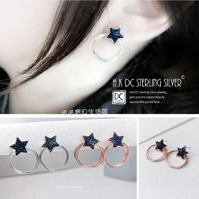 韓系湛藍幸運五芒星銀圈鑲鑽耳環(玫/銀)