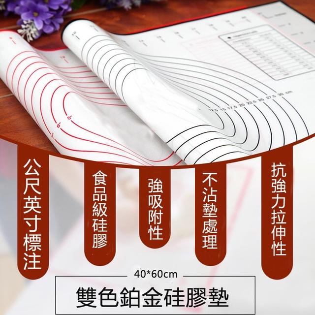 40*60cm 鉑金矽膠墊  揉麵墊 工作墊 隔熱墊 烘培墊 桿麵墊 耐高溫防滑較不沾黏