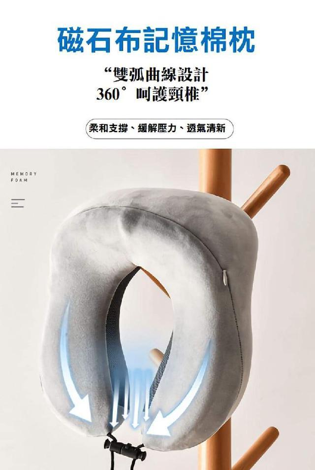 (預購s+) A579-記憶棉U型午睡護頸枕(附收納袋)