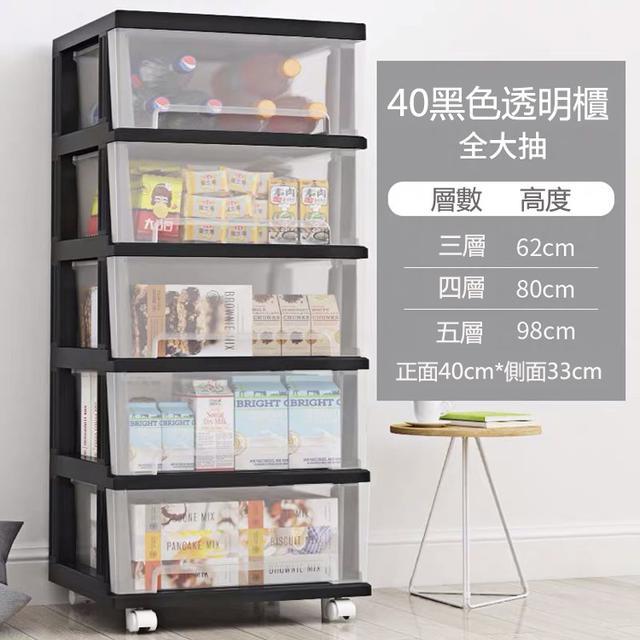 40CM透明加厚抽屜式收納櫃子 兒童玩具廚房儲物櫃 收納櫃