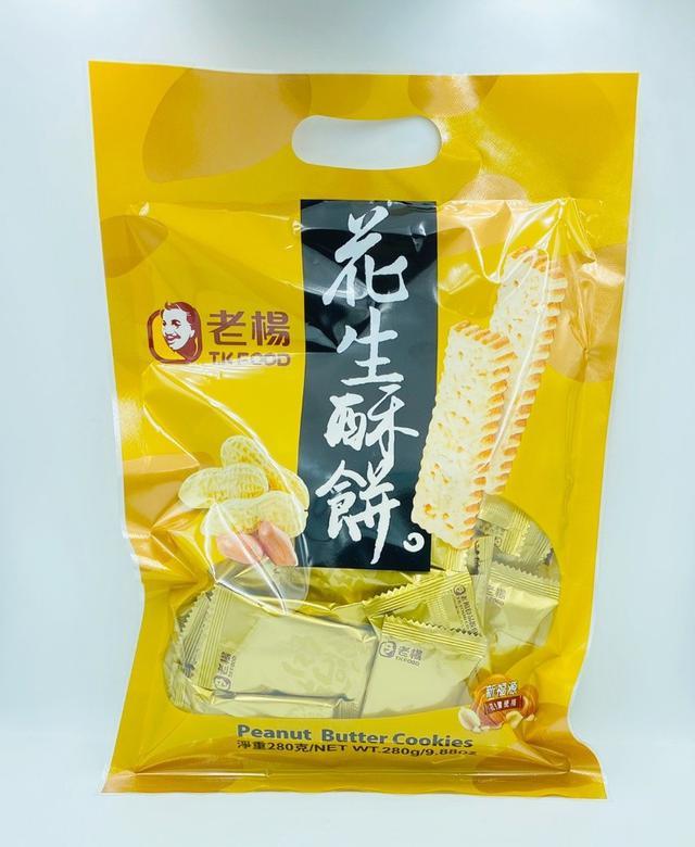 台灣 老楊 花生酥餅 280g