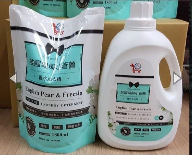【現貨】網路熱銷#小蒼蘭大容量香水洗衣精2000ml(瓶裝)/1800ml(補充包)