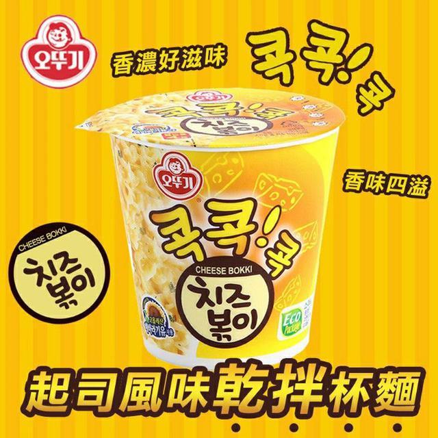韓國 不倒翁 OTTOGI 起司風味乾拌杯麵 泡麵 55g