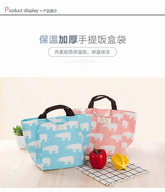 【預購】棉麻鋁箔保溫保冷便當袋飯包袋
