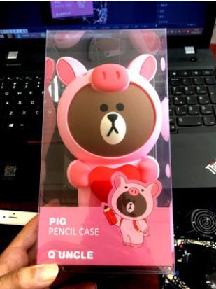 熊大愛心粉紅豬