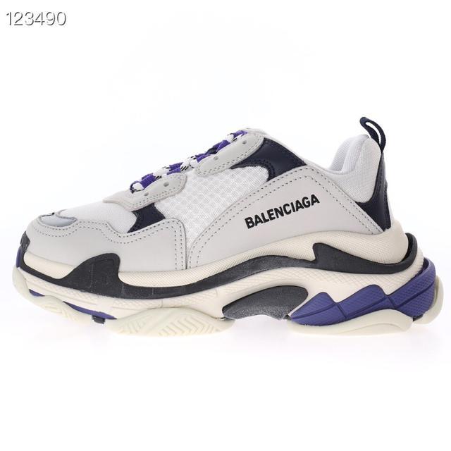 高奢品牌,巴黎世家時裝復古厚底增高百搭休閒運動姥爺球鞋「淺灰深紫黑白」