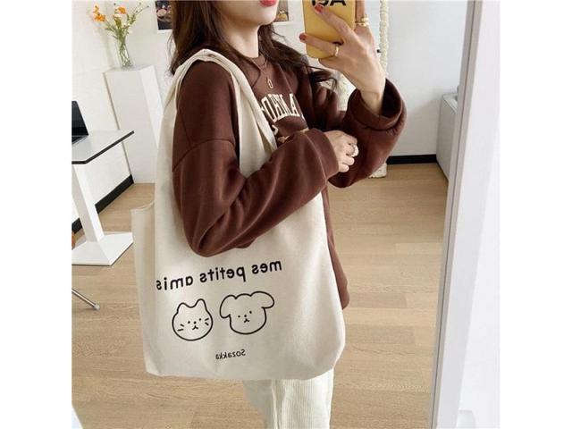 #預購P207 - 韓系可愛大容量帆布包
