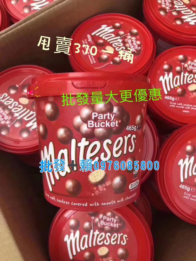 夯貨麥提莎巧克力桶裝465g團購批發價 好吃😋不用比我最便宜現貨