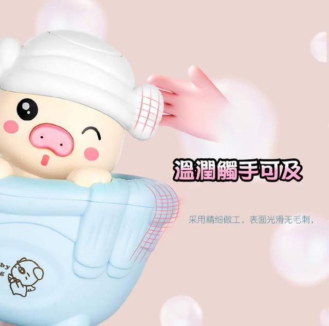(預購s+) N007-兒童洗澡戲水可愛雲朵豬玩具