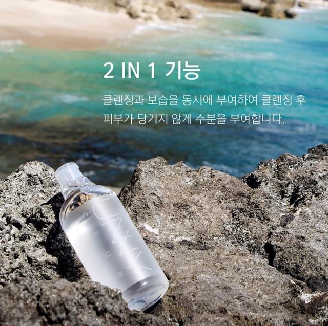 韓國 新款 UNNY 鑽石版 卸妝水 500ml