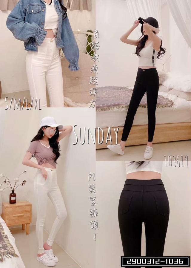 正韓女裝 超彈力 內鬆緊褲頭超修身 百搭褲