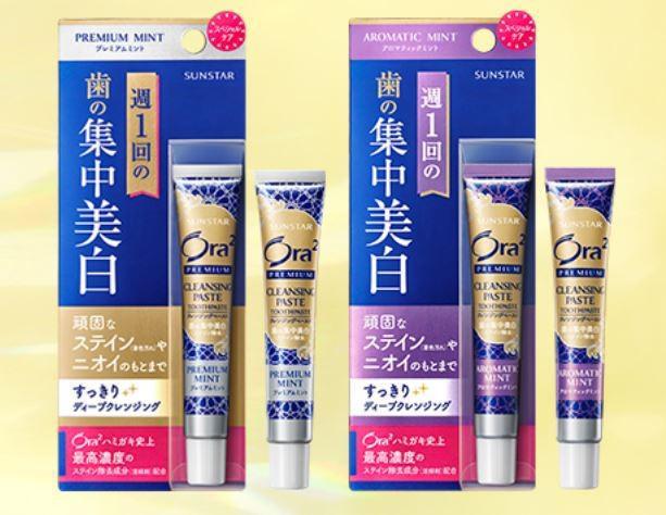 日本Ora2 每周一次~璀璨亮白護理牙膏~