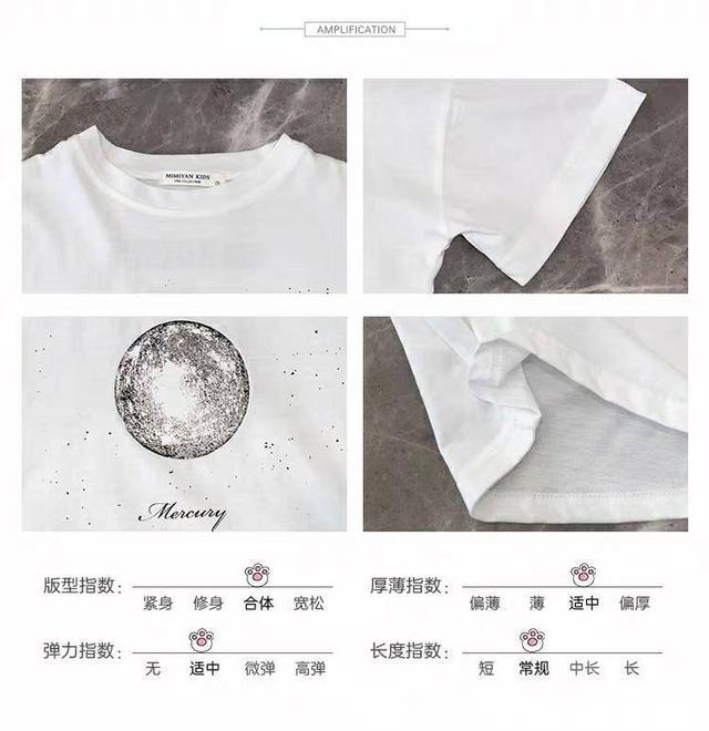 兩色星空短袖T恤