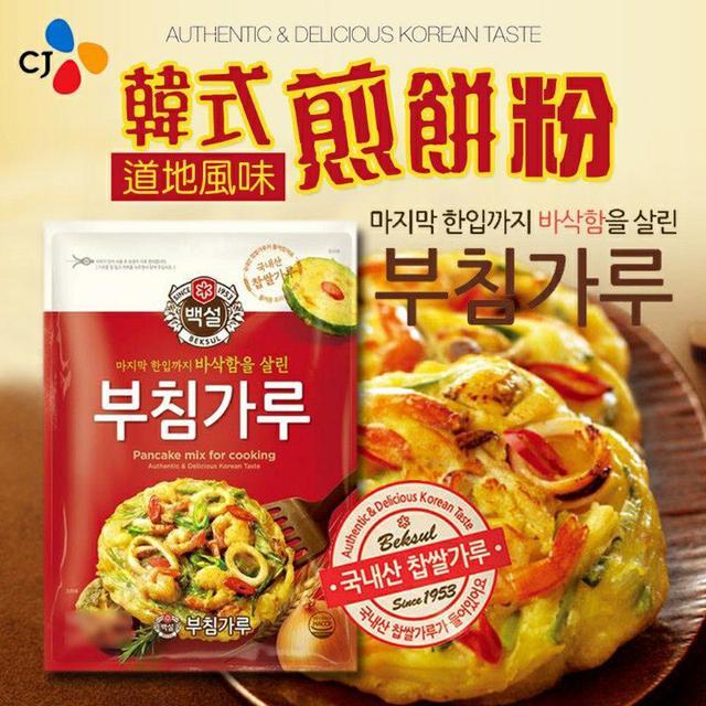 韓國 CJ 韓式煎餅粉 500g