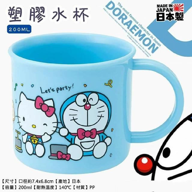 哆啦耶夢 塑膠水杯 日本製