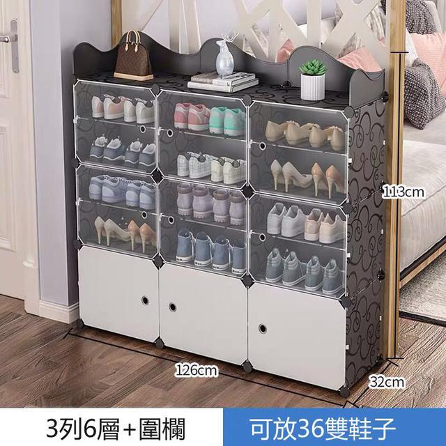 簡易DIY防塵鞋架子 透明側開門 門口收納放塑膠組裝經濟型置物架