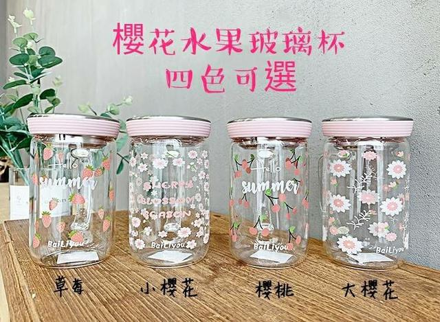 櫻花水果玻璃杯 350ml